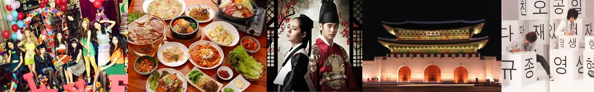 もいぢゃ  K-POP、韓国ドラマ、韓国旅行、韓国コスメなどのブログ&掲示板-Banner
