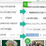 iPhoneで韓国語のウェブページを翻訳して見る方法